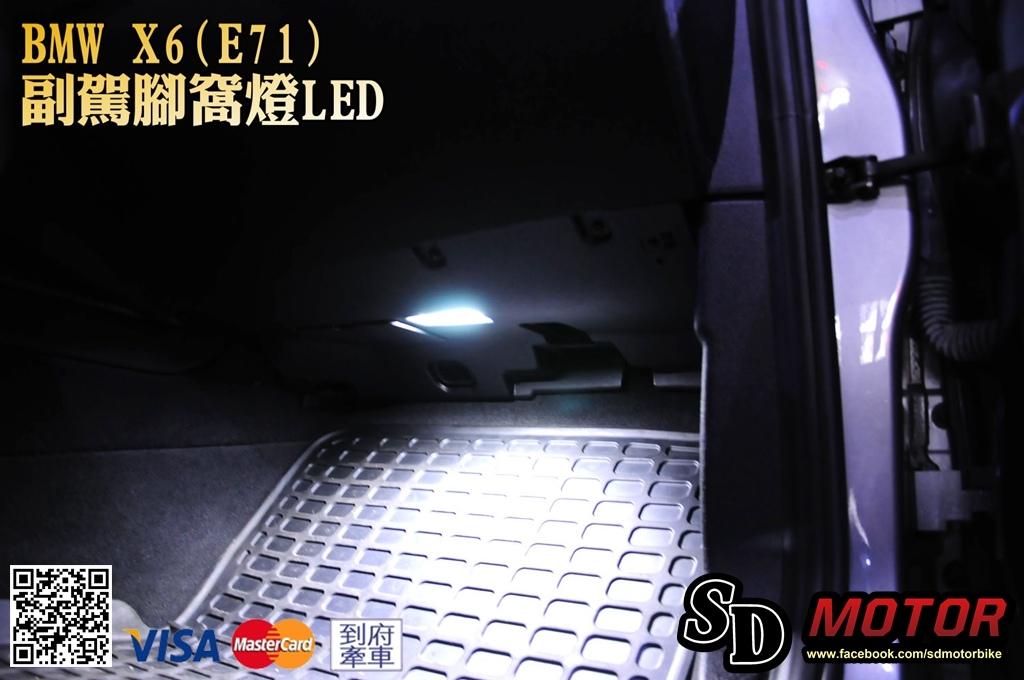 BMW X6(E71)LED燈(01).jpg
