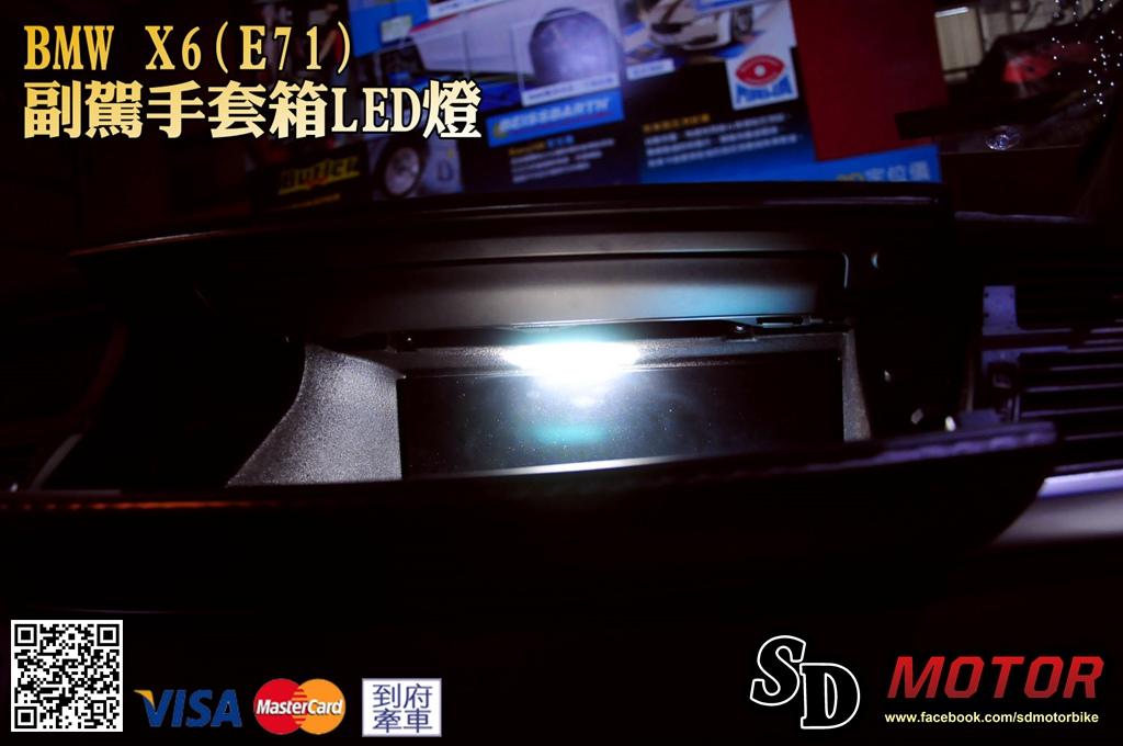 BMW X6(E71)LED燈(08).jpg
