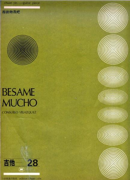 BesameMuchoZenOn#28-433.jpg