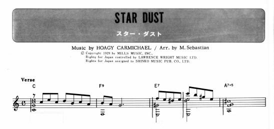 Stardust - Sebastian_548.jpg