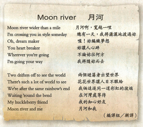 MoonRiver報社輯譯_493