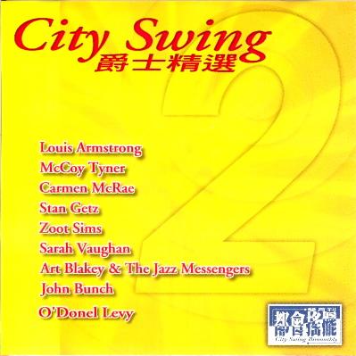 CitySwing2_400.jpg