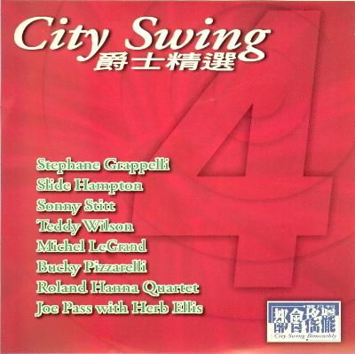 CitySwing4_400.jpg
