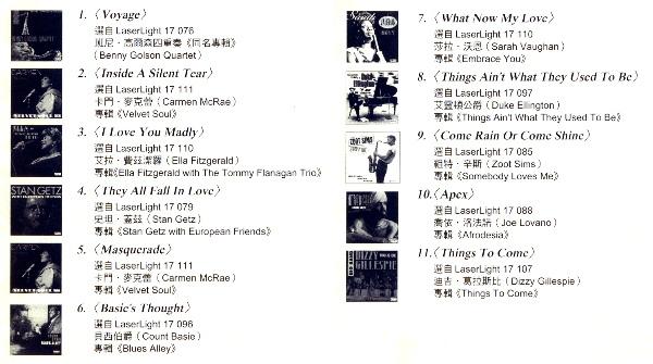 vol-1-cd-index.jpg