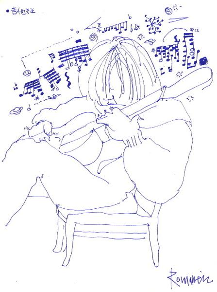 吉他狂-2.jpg