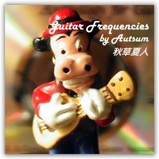 吉他震盪頻率.jpg