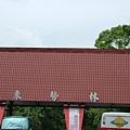 2007-05-06Fi 017.jpg