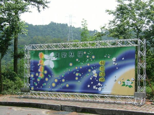 2007-05-06Fi 019.jpg
