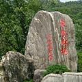 2007-05-06Fi 026.jpg