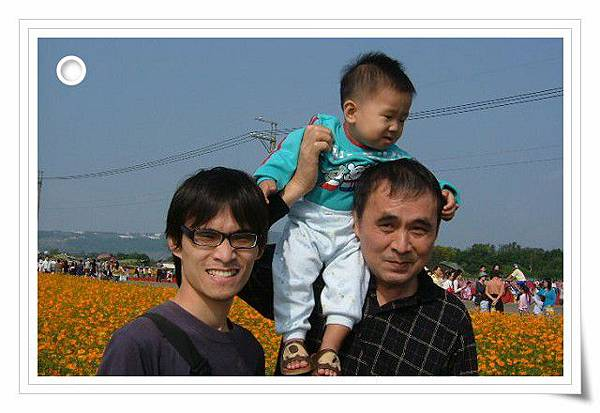 2007-11-18 028.jpg