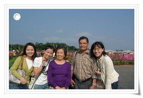 2007-11-18 039.jpg