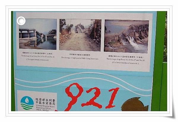 2007-11-18 064.jpg