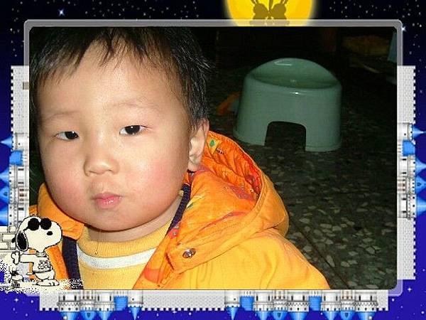 2008-01-03 011.jpg