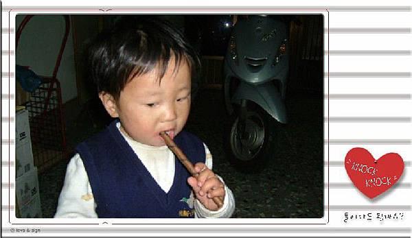 2008-03-09 006.jpg