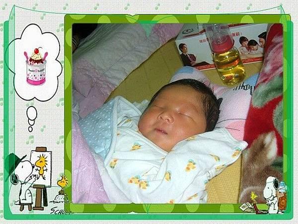 2006-11-03 065.jpg