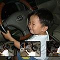2008-05-04 001.jpg