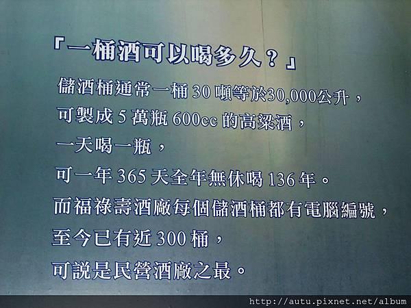 DSCF1656.jpg