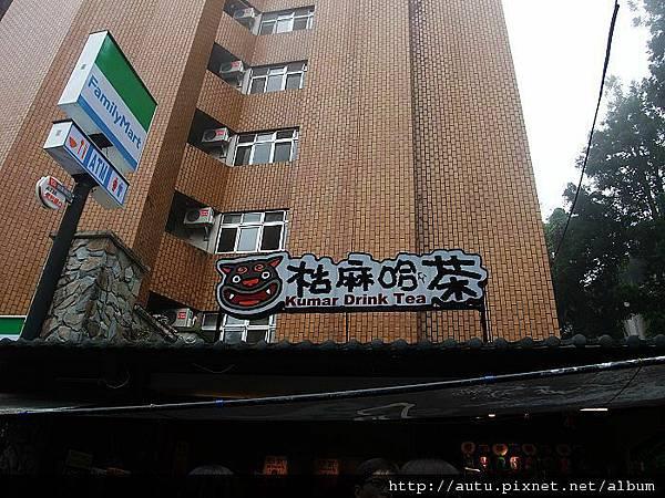 2011-03-26溪頭 224_nEO_IMG.jpg
