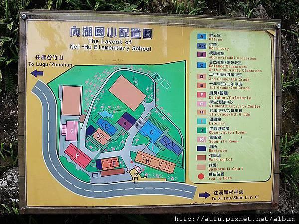 2011-03-26溪頭 303_nEO_IMG.jpg