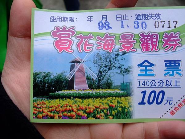 2009_01300232.JPG
