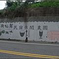 2009_05170300.JPG