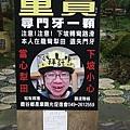 2011-03-26溪頭 244_nEO_IMG.jpg