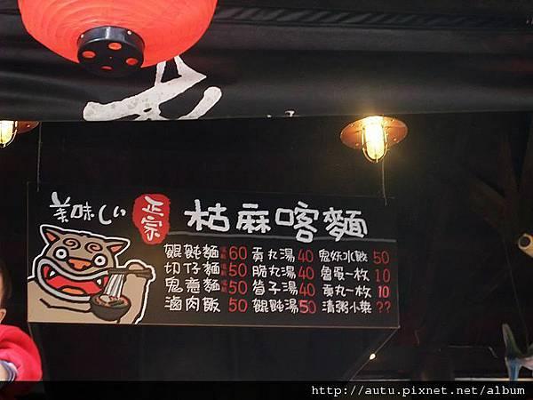 2011-03-26溪頭 228_nEO_IMG.jpg