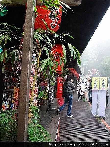 2011-03-26溪頭 214_nEO_IMG.jpg