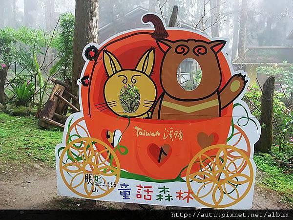 2011-03-26溪頭 131_nEO_IMG.jpg