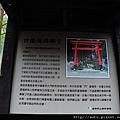 2011-03-26溪頭 020_nEO_IMG.jpg
