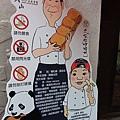 2011-03-26溪頭 206_nEO_IMG.jpg