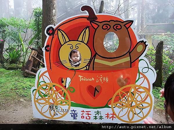 2011-03-26溪頭 136_nEO_IMG.jpg
