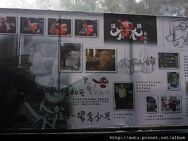 2011-03-26溪頭 200_nEO_IMG.jpg