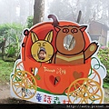 2011-03-26溪頭 129_nEO_IMG.jpg