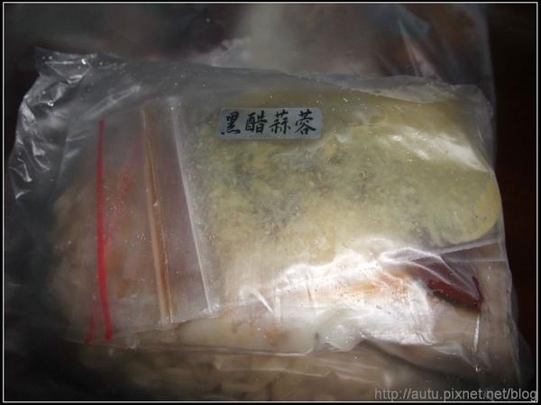 2009_05170087.JPG