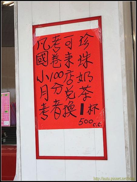 2010.11.21  二林 005_nEO_IMG.jpg