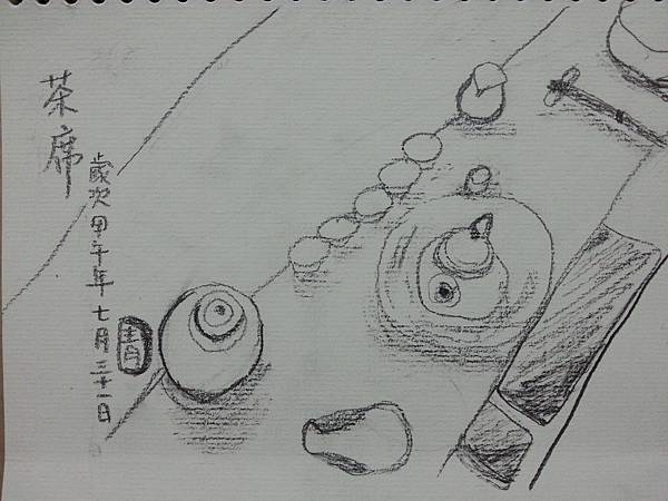 20140731_232257