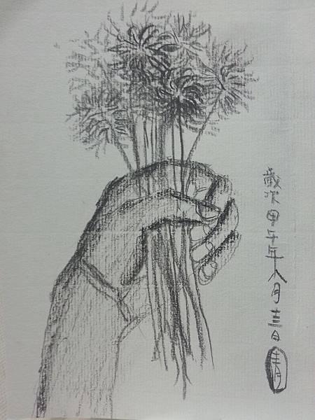 20140813_225846
