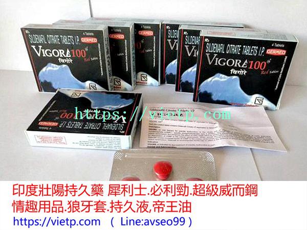 壯陽藥-威格拉VIGORA-4.jpg