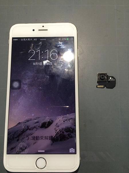 IPHONE 6+遠距無法對焦 (1)