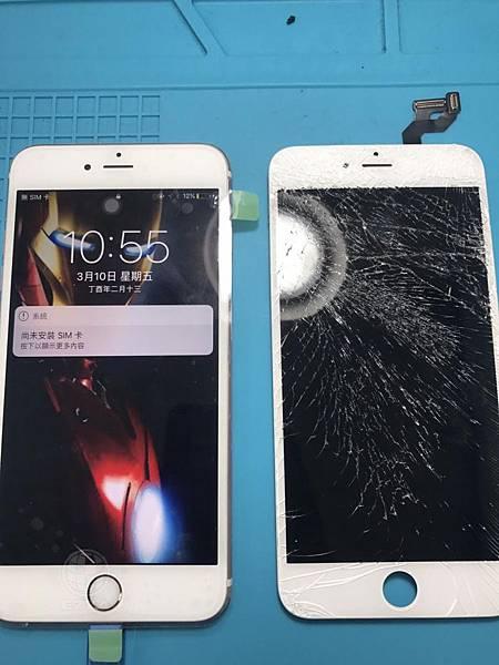 IPHONE6S+破碎嚴重.jpg