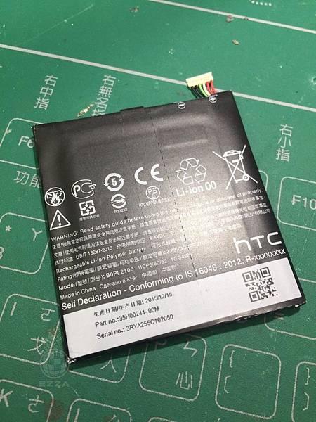 蝴蝶3更換電池(1).jpg