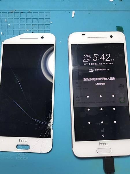 HTC A9面板破裂.jpg