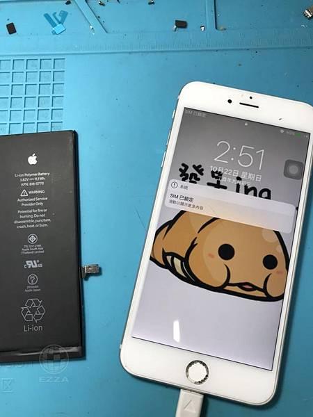IPHONE 6+電池更換.jpg