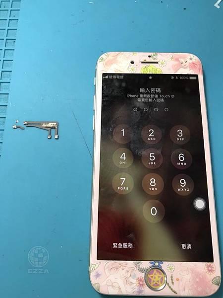 IPHONE6 WIFI訊號異常.jpg
