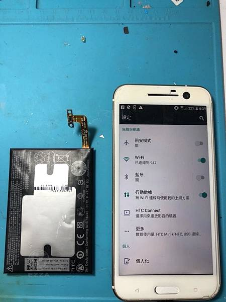 HTC M10電池膨脹.jpg