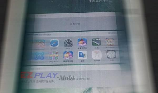0818_EZplay_768x486px_8_shake.jpg