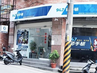 location17.jpg