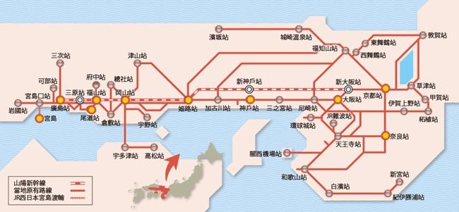 kansai_hiroshima_map
