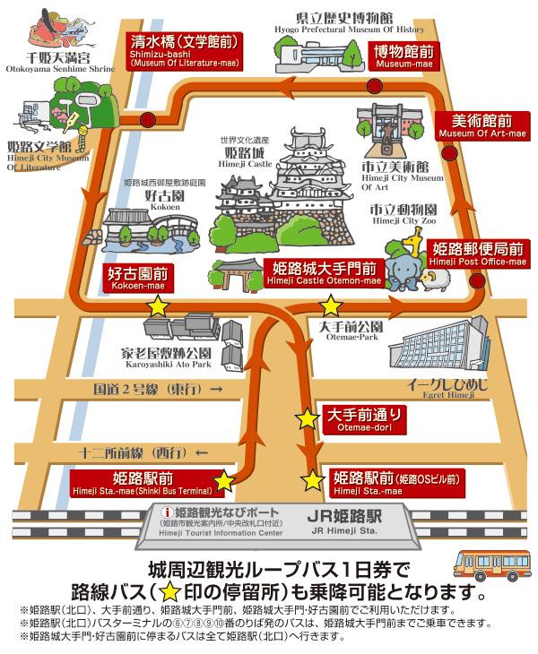 big_map20151218